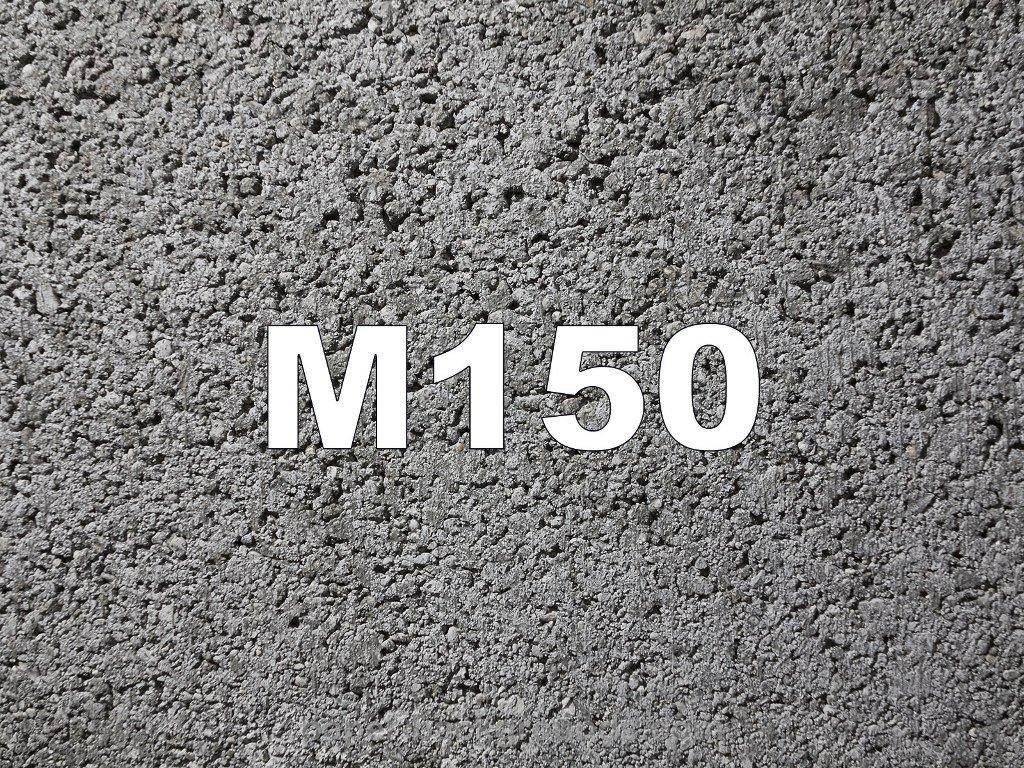 бетона шымкенте